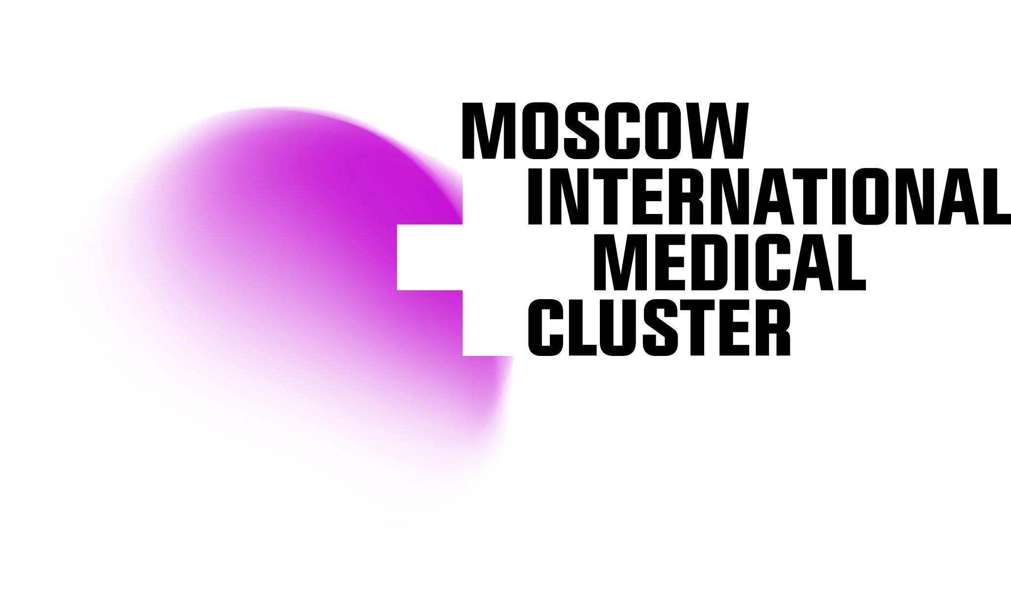 Фонд международного медицинского кластера