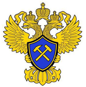 Федеральное агентство по недропользованию Российской Федерации