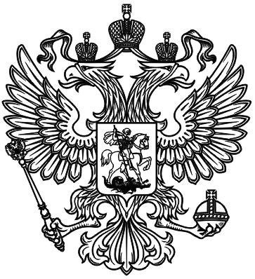 """АНО """"Аналитический центр при Правительстве Российской Федерации"""""""