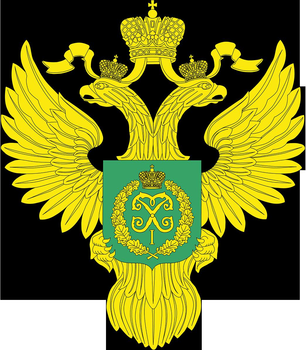 Федеральное агенство лесного хозяйства Российской Федерации